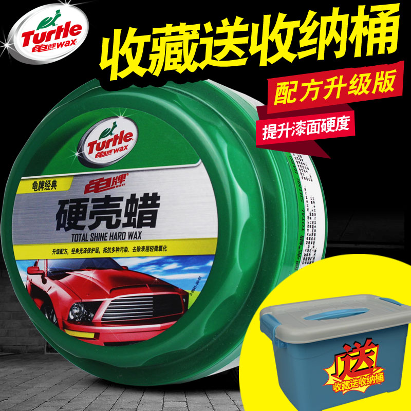 Hard shell turtle wax new car wax car paint scratches decontamination polishing conservation solid body washing and waxing the car wash wax genuine