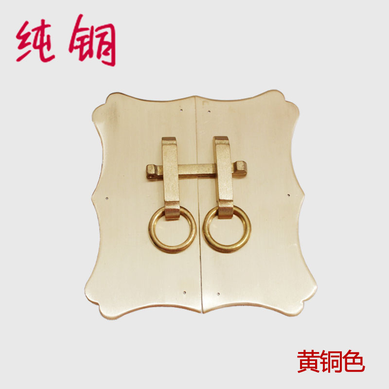 Hardware copper water wing ming and qing antique chinese furniture antique copper fittings copper door handle lock piece b-010