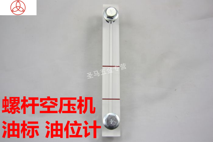 [Hardware] san marco screw air compressor oil standard oil level gauge elongated oil standard oil standard xyw whole
