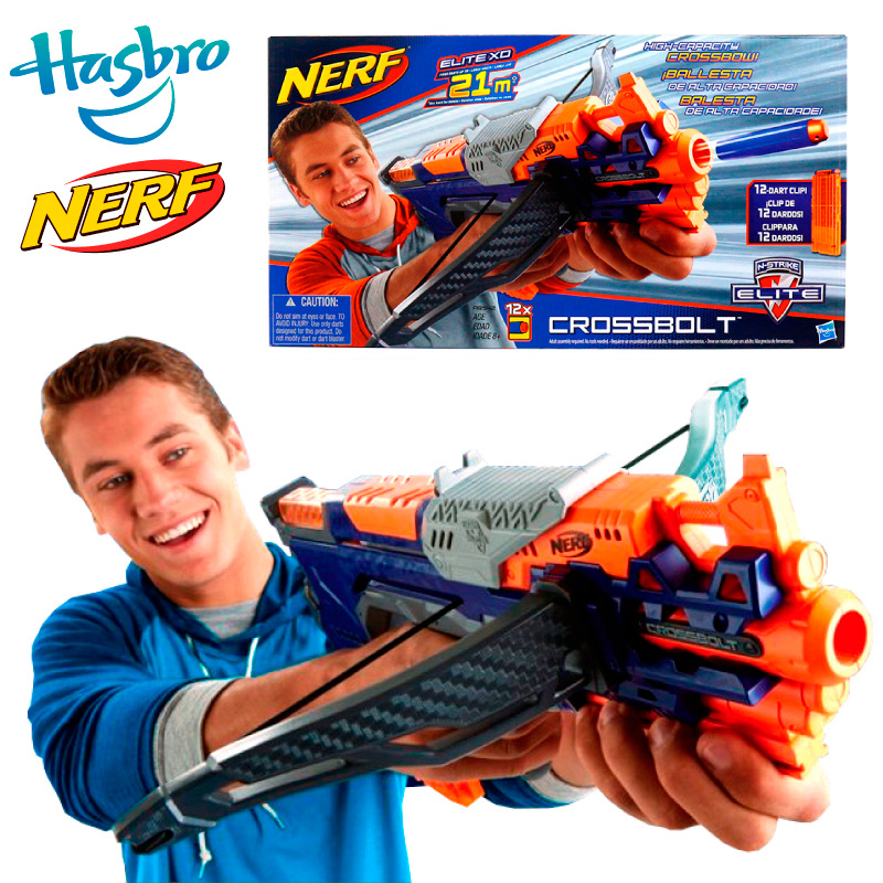 Hasbro nerf elite series A9542 boy mysling crossbow crossbow launchers soft bullet toy gun