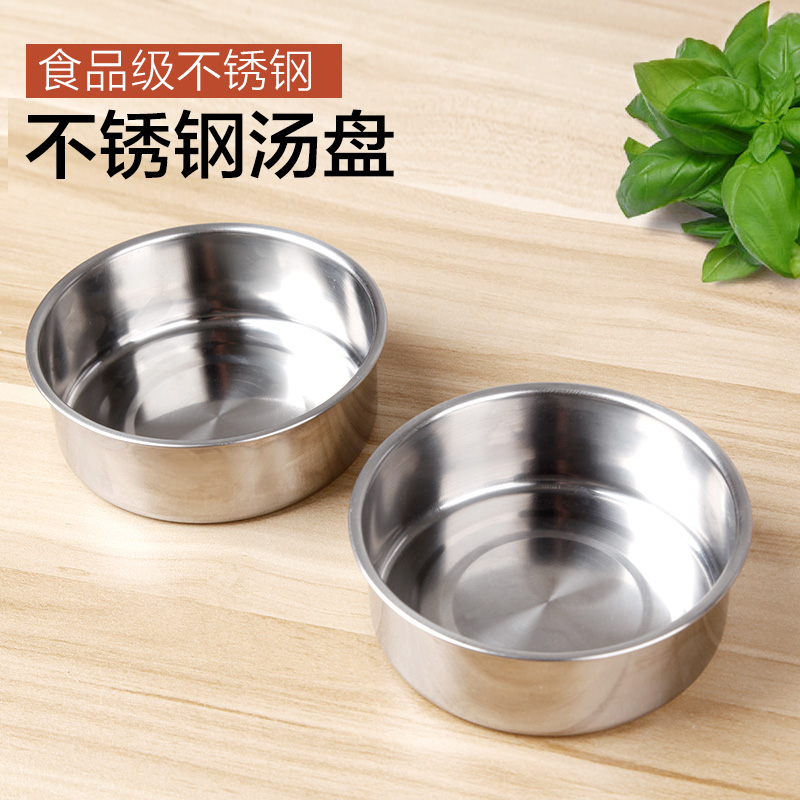 Haslem electric oven accessories supplies stainless steel drip bowl stainless steel bowl large soup pot small pot