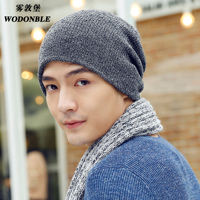 Hat male autumn and winter wool cap hat men baotou hat knitted hat korean tidal male pure color in autumn and winter hat hedging