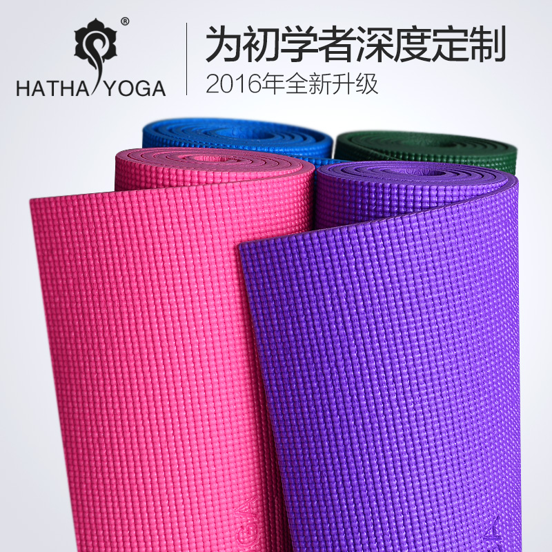 Hatha yoga mat beginners yoga mat yoga mat fitness mat increasingly thick mat lengthened 8mm slip yoga mat yoga increasingly
