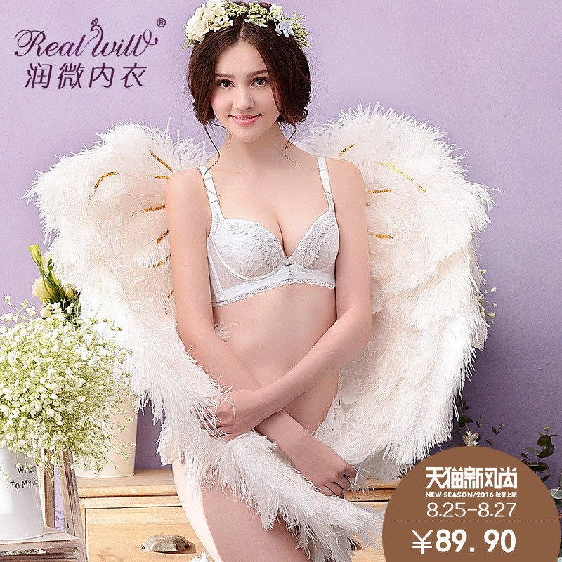 China Micro Bra Dress, China Micro Bra Dress Shopping Guide at ...