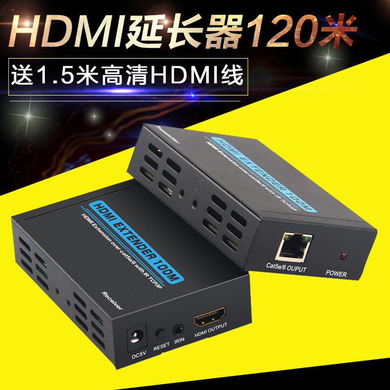 Hdmi extender 120 m single cable to rj45 delayed more than with infrared backhaul transmission signal amplifier 100 m