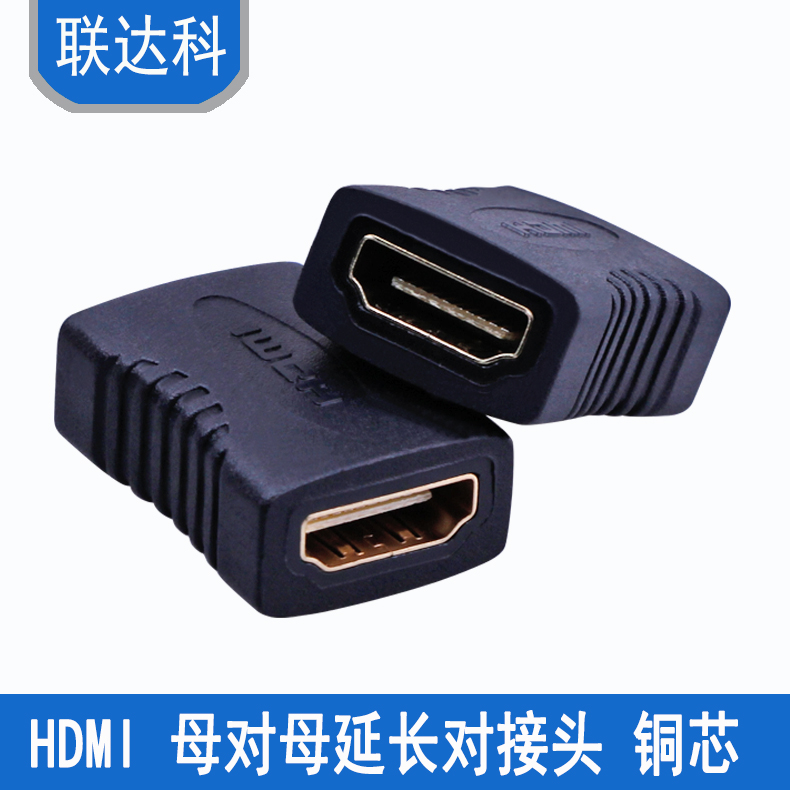 Hdmi hdmi extender head straight head adapter hdmi female to hdmi female to female hdmi connector