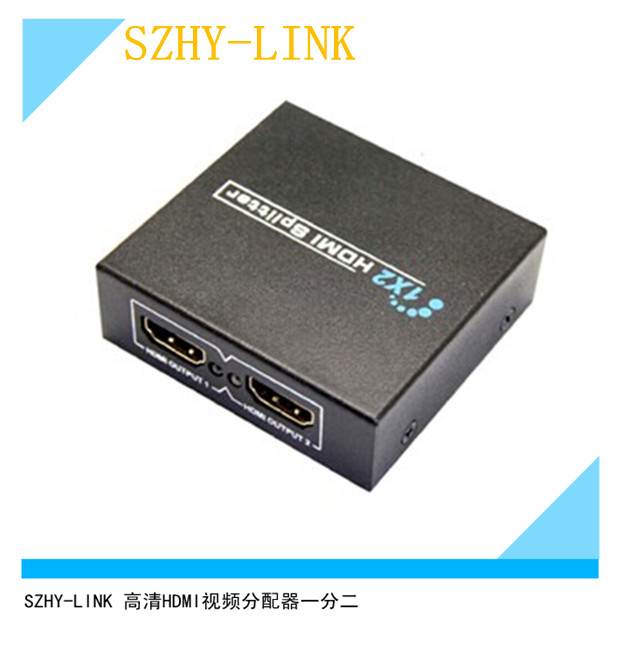 Hdmi splitter hdmi splitter hdmi splitter one into two support 3d