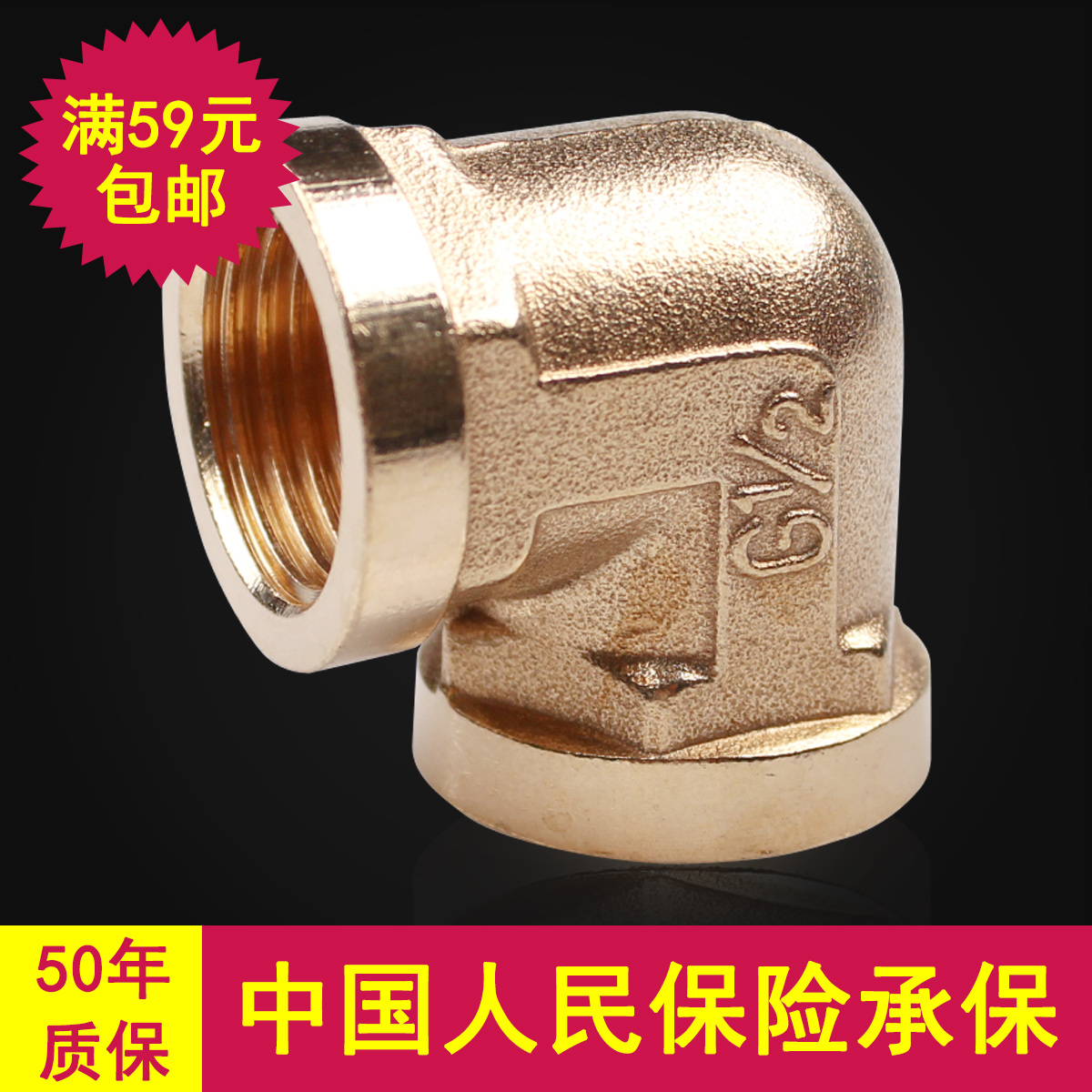 Hdrf copper fittings 4 since the beginning of copper wire elbow elbow thick copper fittings copper plumbing pipe fittings