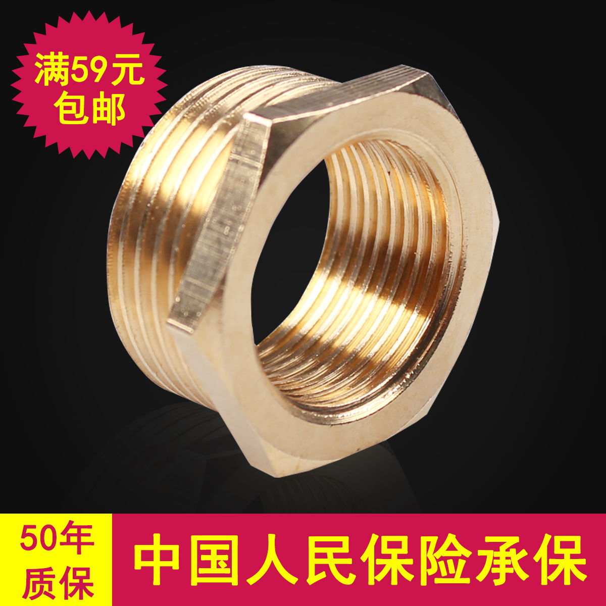 Hdrf copper plumbing fittings copper fittings copper bushing 1.2 inch 1.5 inch 2 inch copper fittings plumbing fittings