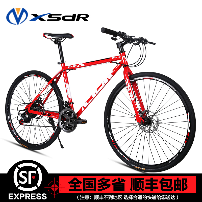 Head start 26 inch 21 speed double disc speed road bike for male and female students dead fly bicycle bike