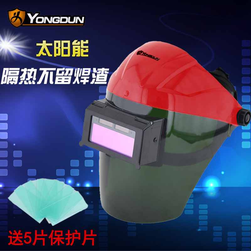 Headset welding mask auto darkening welding cap welding mask argon arc welding mask protective mask welding glasses