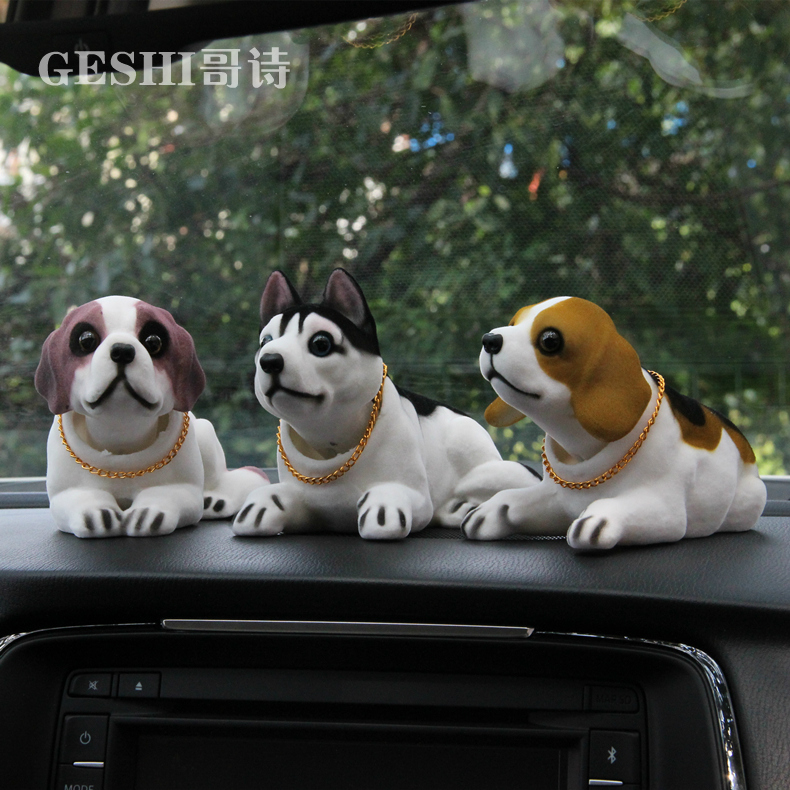 Heart flowers road put the same paragraph dog ornaments car accessories jushi creative ornaments cute car shaking his head nodding dog