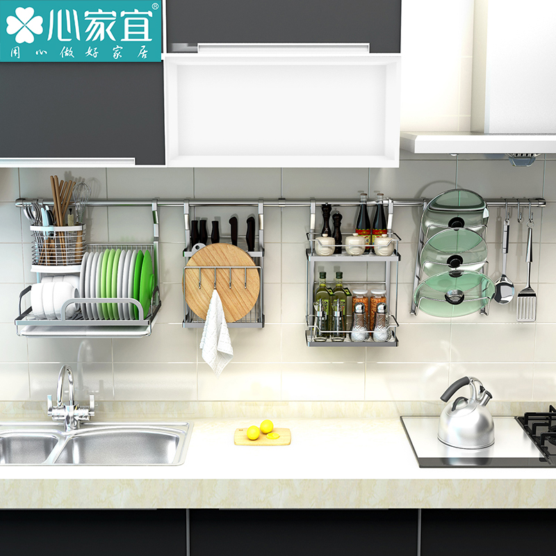 Get Quotations · Heart Ikea Kitchen Racks 304 Stainless Steel Kitchen  Pendant Kitchen Storage Rack Dish Rack Turret Anvil