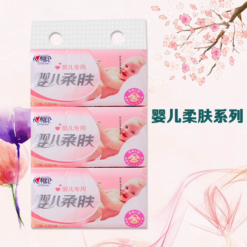 Hearttex of baby skin soulmate pumping paper 3 layer 150 pumping pumping tissue paper napkin soft pumping