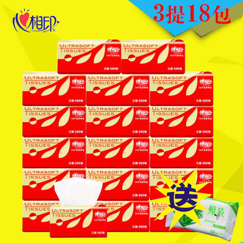 Hearttex soft pumping pumping paper 3 layer tissue paper napkin pumping baby available soulmate toilet paper fcl 18 pack