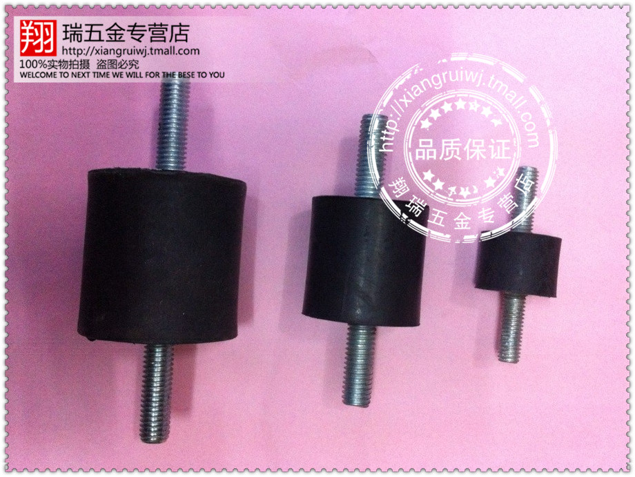 Heavier rubber shock absorber/buffer rubber pad/small motor damper/shock threaded stud rubber shock pad
