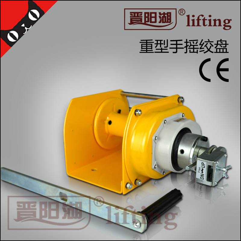 Heavy locking hand winch manual winch tractor traction hoist winch hoist lifting machine cranked pencil machine