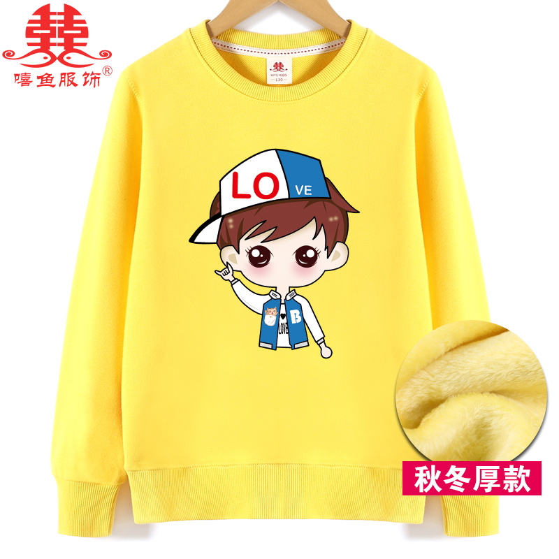 Hee fish boy sweater spring and autumn 2016 new children's clothing male children sweater baby sweaters hedging korean wild
