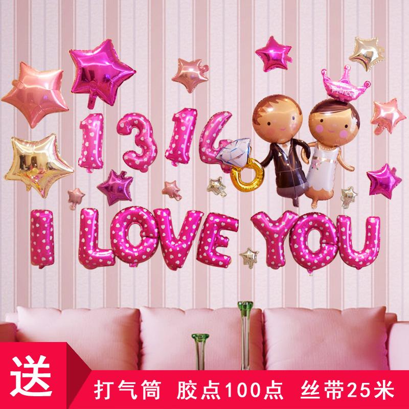 Hei yan wedding decoration marriage room layout birthday party seeking wedding ideas wedding supplies aluminum balloons letters set meal