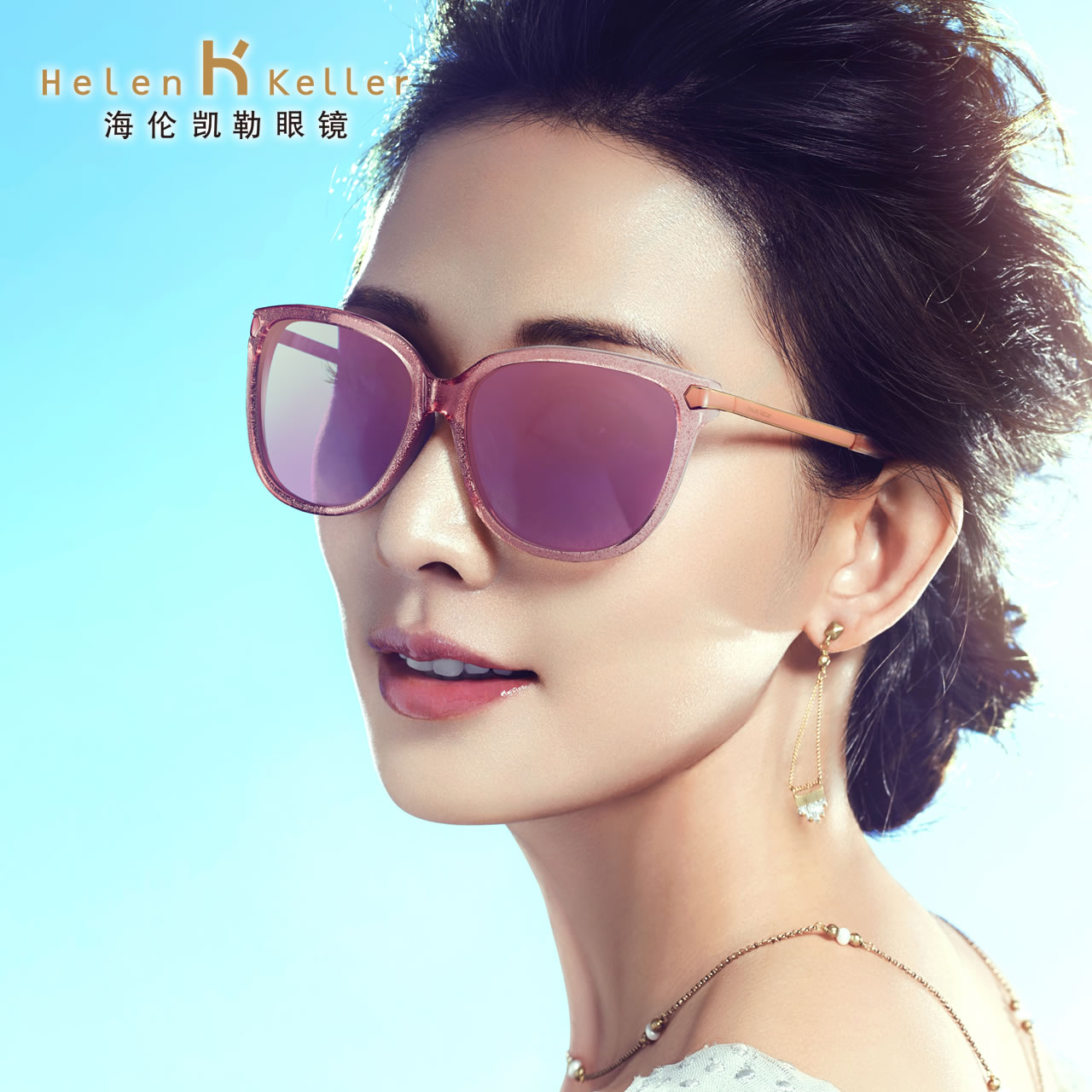 4a53c585a6 Get Quotations · Helen keller sunglasses female polarized sunglasses  driving mirror driver cool coating off dance movement h8331