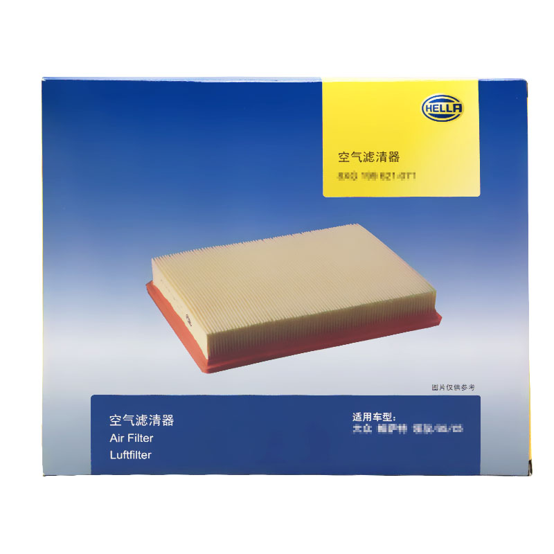 Hella (hella) air filter suitable for rolls royce (import) auto parts