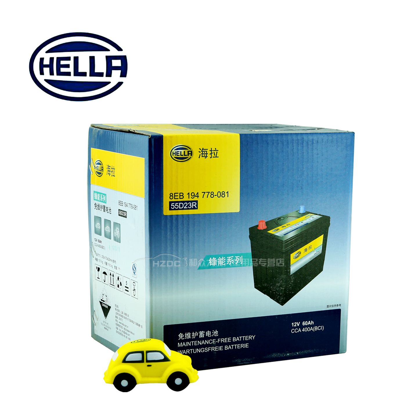Hella hella front can series battery maintenance-free batteries 55d23r 081 ssangyong wooden cable paladin