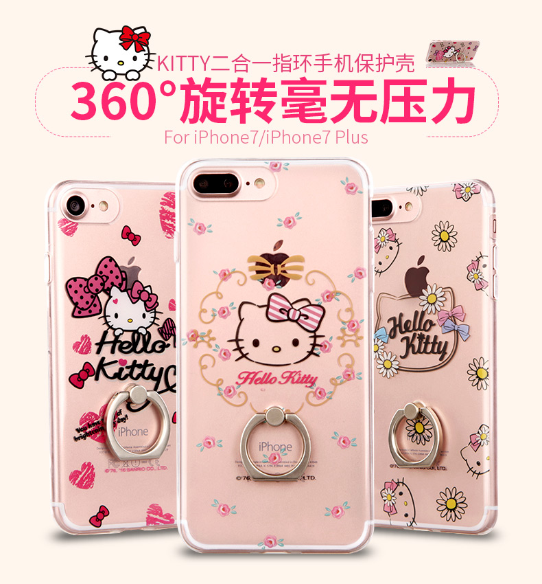 Hello kitty apple 7 phone shell thin transparent iPhone7plus popular brands stand protective sleeve refers to buckle