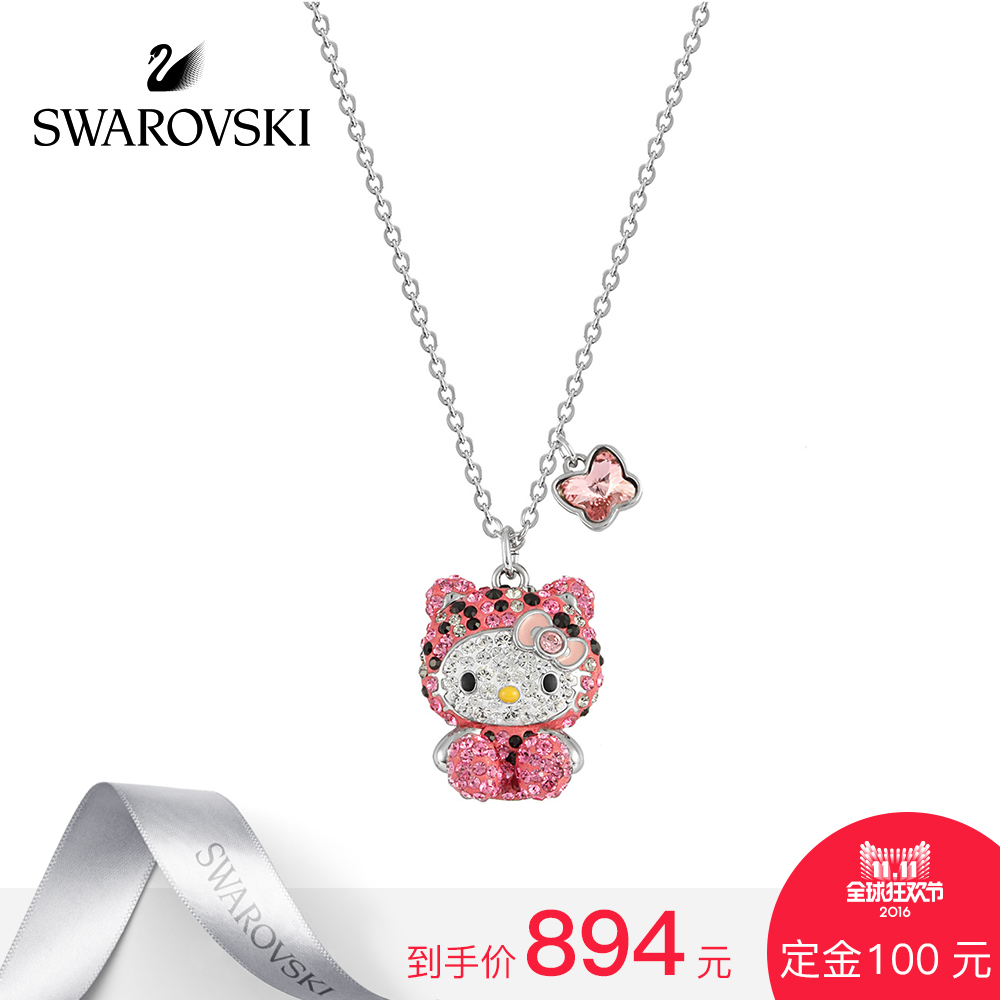 c6a126bcad Buy Hello kitty swarovski pendant sparkling fashion love adorable kitty cat  necklace in Cheap Price on Alibaba.com