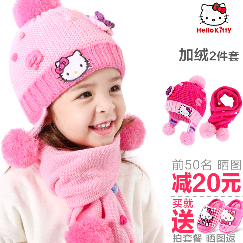 Hello kitty winter hat scarf ear piece fitted girls and young children warm needle knit baby hats wool cap