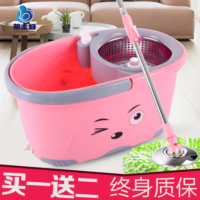 Help housewife mop mop bucket mop hand pressure rotating mop mop dual drive automatically rotating mop mop mop bucket