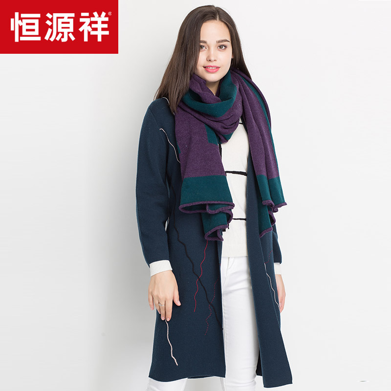 Heng yuan xiang 2016 new female thick winter warm long wool scarf shawl dual oversized round neck commerce