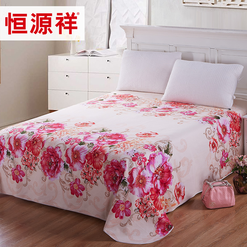 Heng yuan xiang brushed cotton sheets thick cotton linens student dormitory single or double linen bedspreads