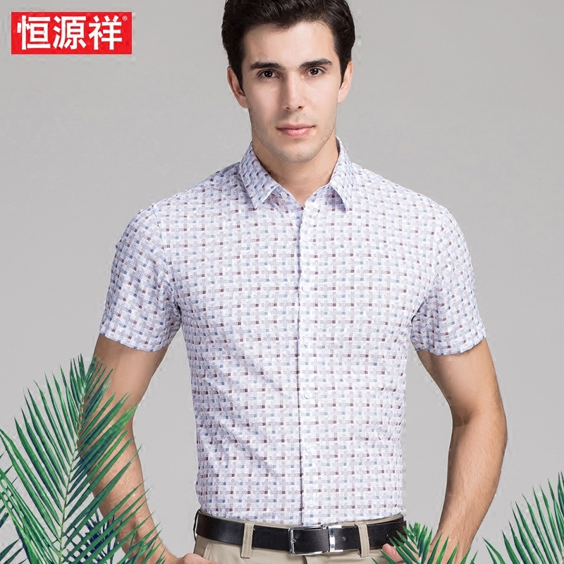 Heng yuan xiang casual shirt men 2016 summer new breathable bamboo fiber middle-aged men short sleeve shirt genuine male