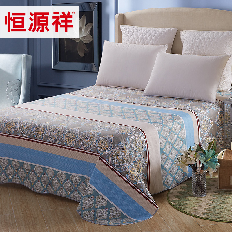 Heng yuan xiang cool in summer and list of single thick cotton linens old coarse old coarse cotton bed linen cotton sheets double
