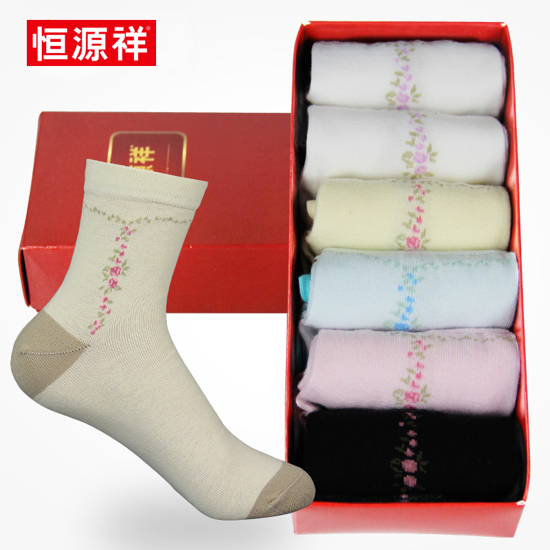 Heng yuan xiang cotton socks female socks female socks summer thin section socks ms. cotton socks in tube socks student socks