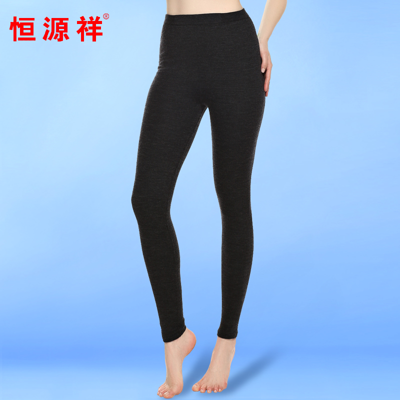Heng yuan xiang genuine thick wool pants female autumn and winter warm pants ms. heng yuan xiang counter genuine shipping