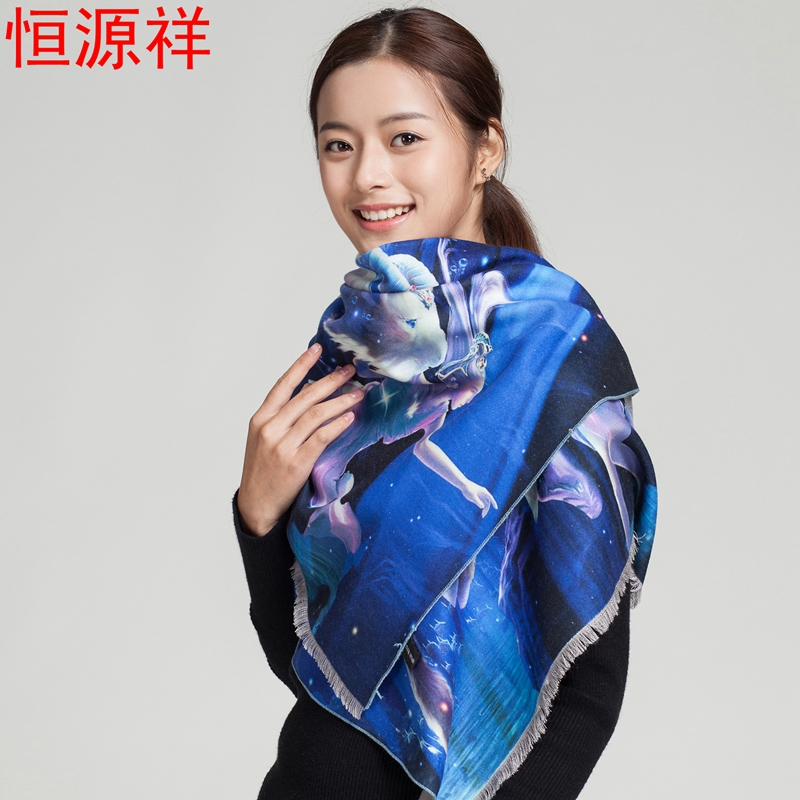 Heng yuan xiang genuine twelve constellation brushed scarf shawl scarf thick warm christmas gift free shipping students