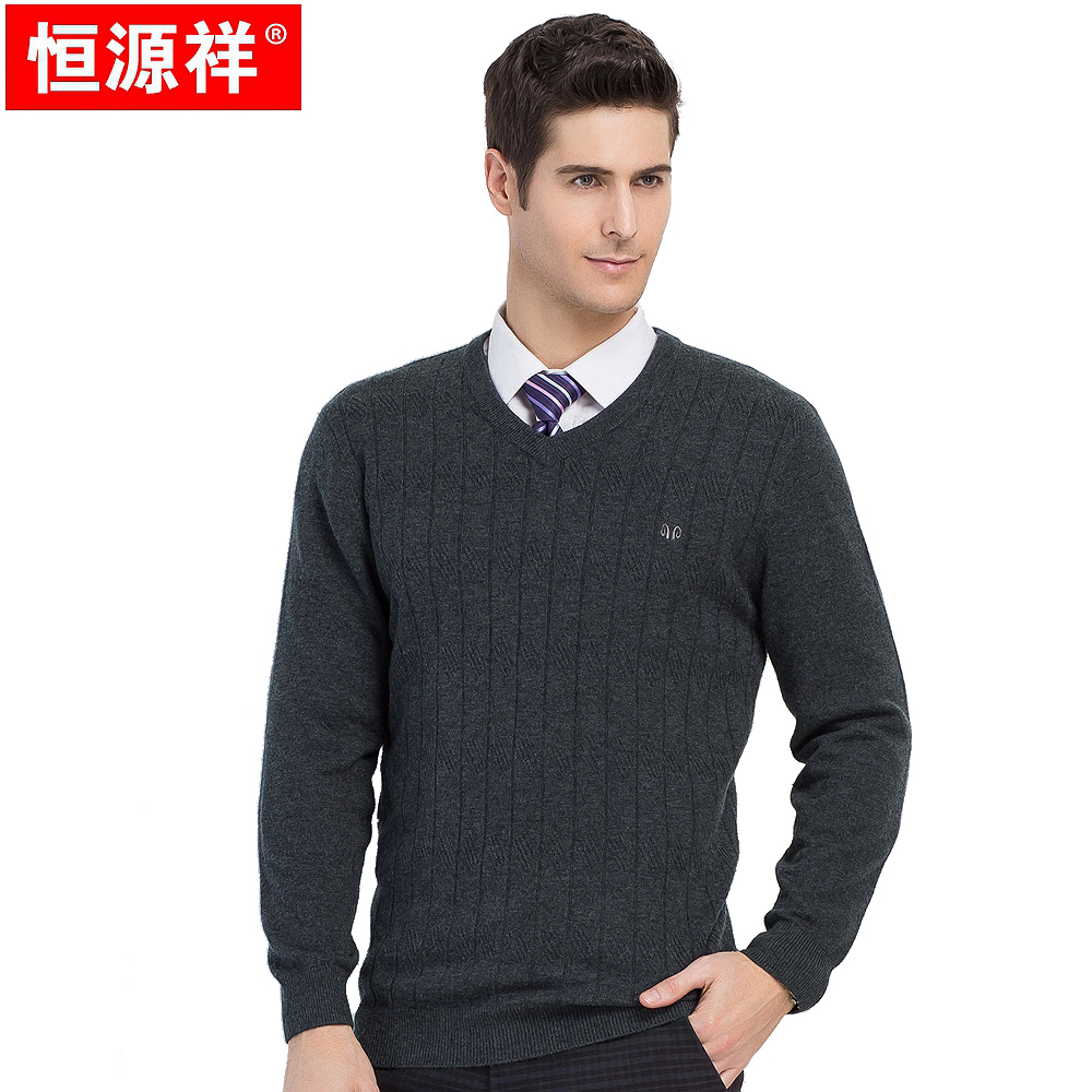 Heng yuan xiang men sweater young middle-aged pure wool sweater jixin ling solid business men's v-neck sweater