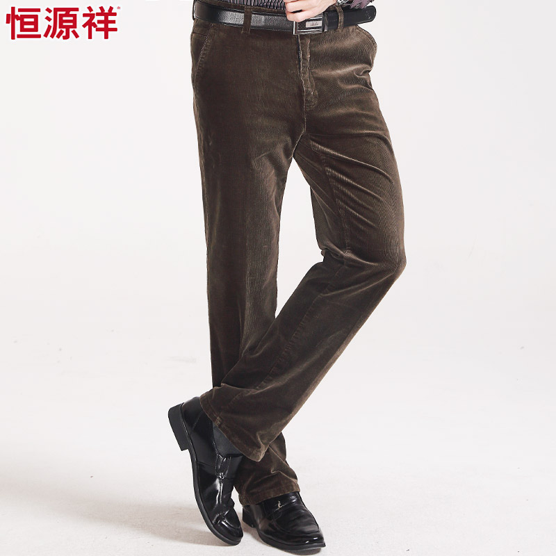 Heng yuan xiang middle-aged dad thick corduroy corduroy men's casual pants business men trousers straight long pants genuine