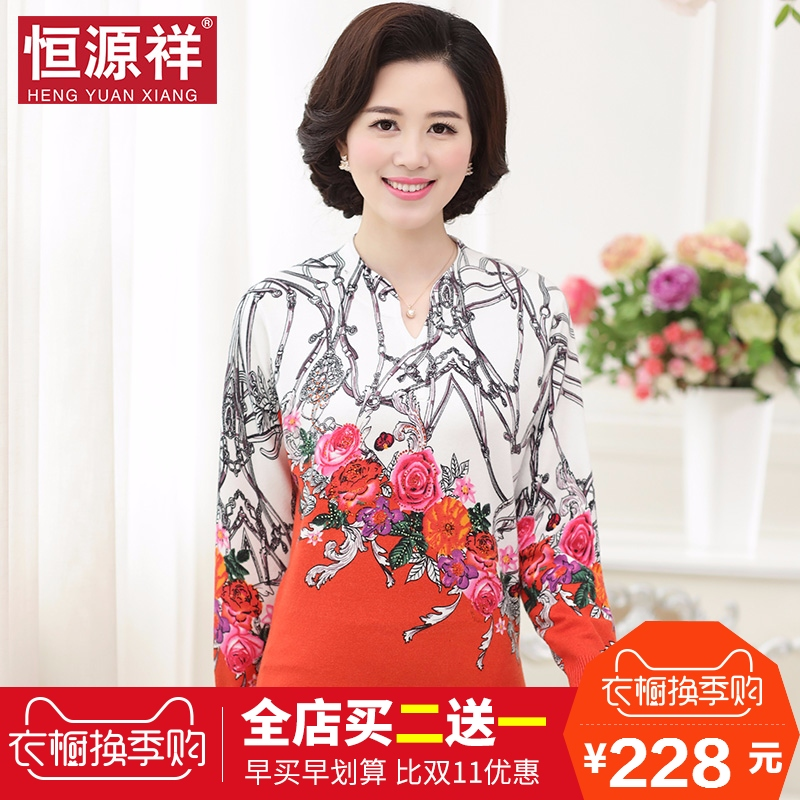 Heng yuan xiang middle-aged female v-neck sweater hedging hitz ladies embroidered mom mother dress chiffon blouse
