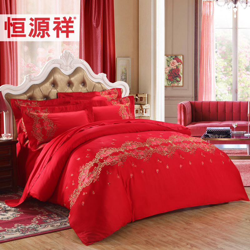 Heng yuan xiang textile bedding red wedding denim cotton satin jacquard denim wedding bedding 4 sets