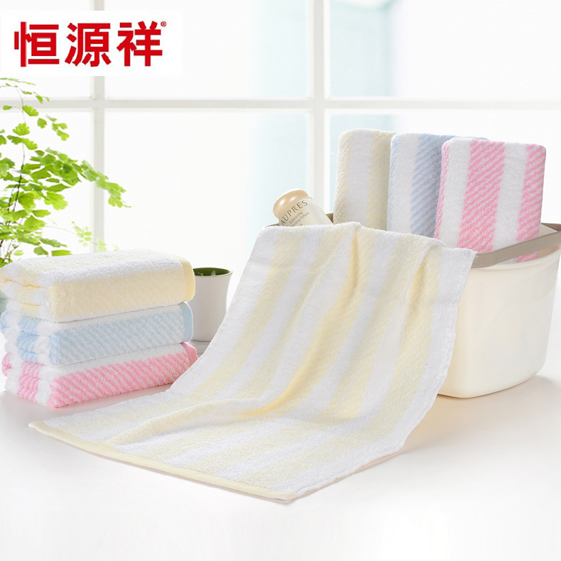 Heng yuan xiang textile cotton towels soft absorbent cotton towel cotton towel adult couple family fitted wash shipping