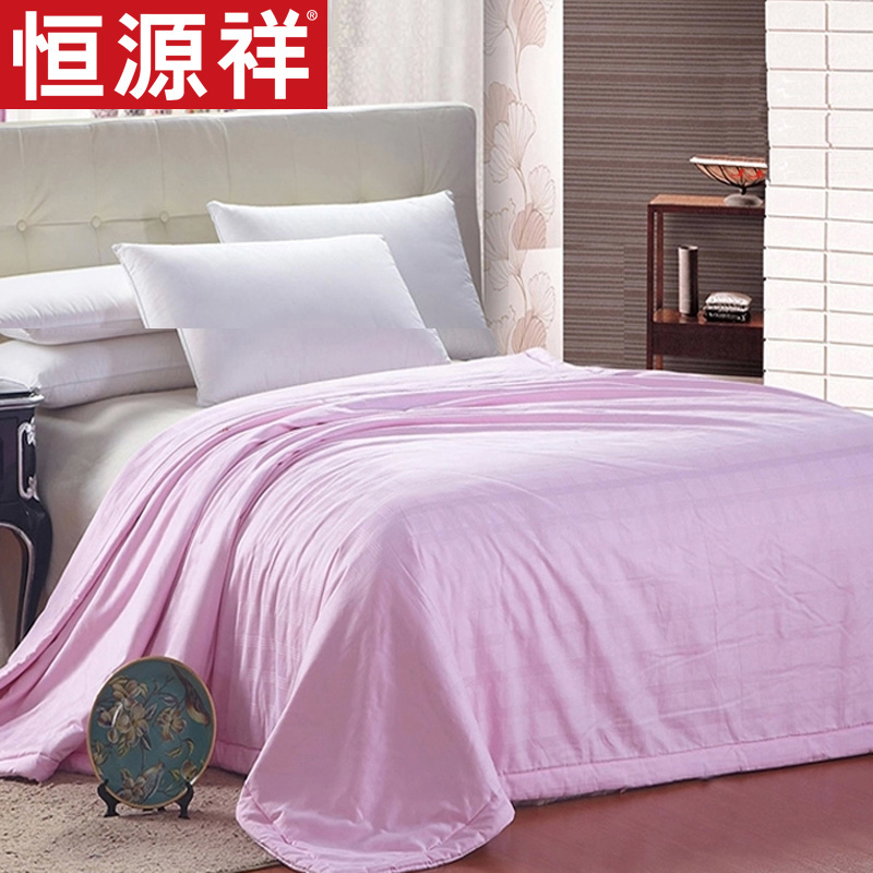 Heng yuan xiang textile four seasons is the core bedding quilt special plus thick cotton silk silk wedding is free shipping