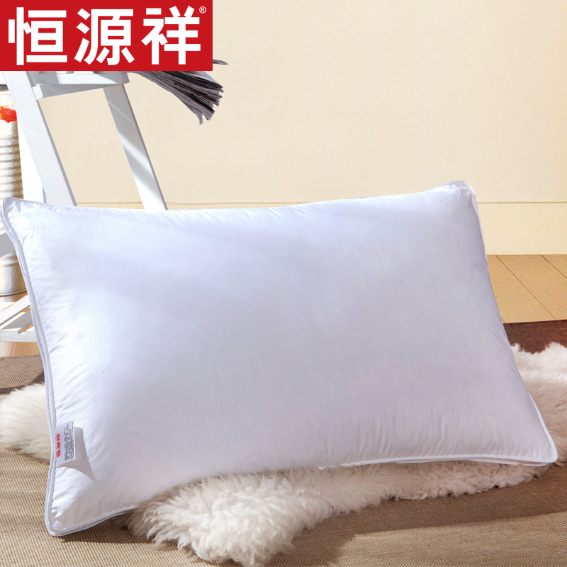 Heng yuan xiang textile silk pillow feather pillow cotton pillow cotton pillow neck pillow bedding