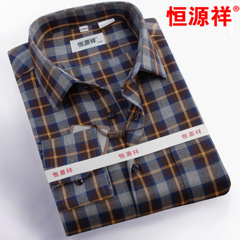 Heng yuan xiang wool yellow plaid upscale new year in men's business casual plaid shirt long sleeve shirt