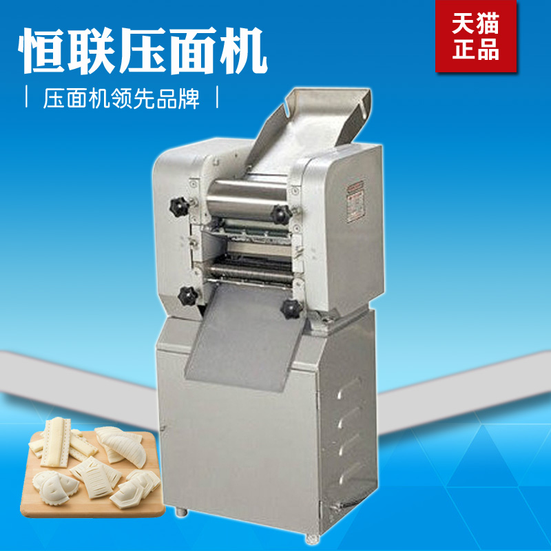 Henglian MT25A pressing machine pasta machine rolling surface machine large commercial electric pressing machine hot
