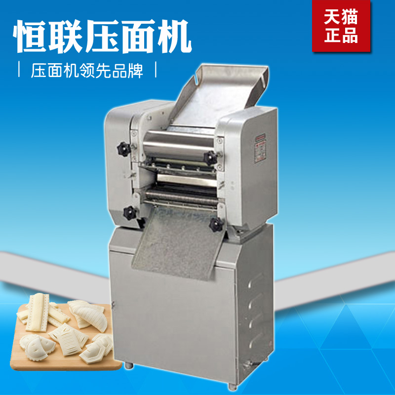 Henglian MT30A pressing machine pasta machine rolling surface machine large commercial electric pressing machine hot