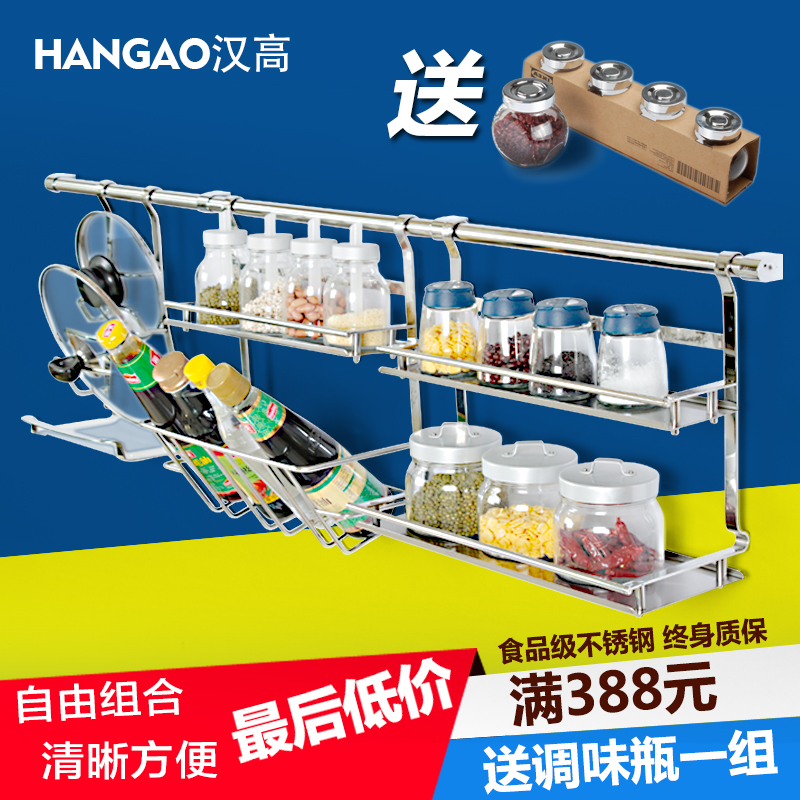 Henkel kitchen wall racks seasoning rack kitchen accessories 304 stainless steel storage rack kitchen hardware