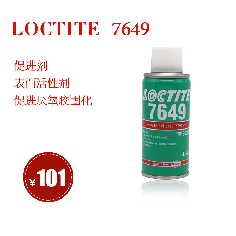 China Loctite 408, China Loctite 408 Shopping Guide at Alibaba com