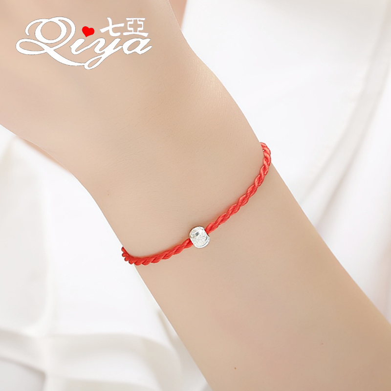 Heptamethylene s990 fine silver sterling silver bracelet female natal transfer beads red string bracelet male korean couple models